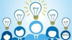 4个关键点,提升软文推广的转化率