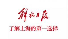 """创蓝创始人接受《解放日报》《松江日报》专访,畅谈""""幕后行业""""2555天奋斗的故事"""